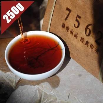ceaiul pu erh arde grăsime